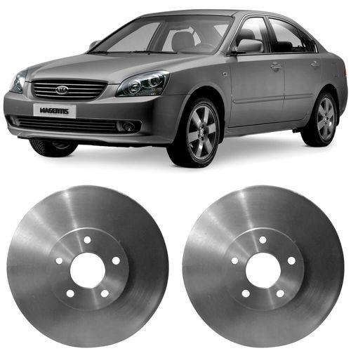 par-disco-freio-kia-magentis-2005-a-2010-dianteiro-ventilado-rcdi0614-0-trw-hipervarejo-2